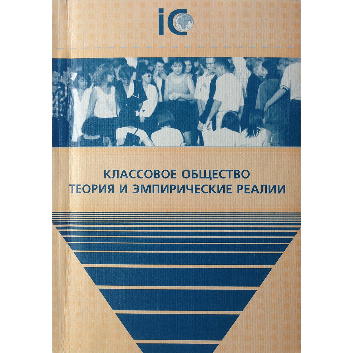 Средний класс: украинские реалии