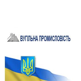 27 травня 1998 року, м. Київ, Україна.